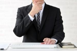 成果主義人事の限界『ウォーターフォール型からアジャイル型マネジメントへ』
