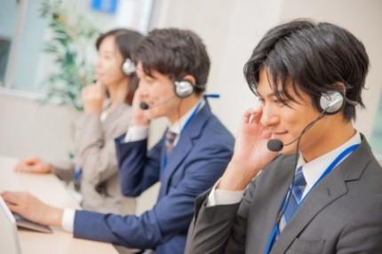 応対力向上研修~お客様とのコミュニケーション編~
