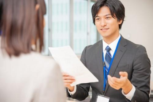 ビジネスコミュニケーション研修