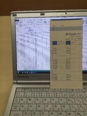 写真2_集計表とタイムカード
