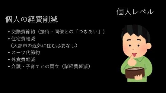 ブログ_Yuki Nose_09