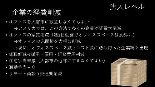 ブログ_Yuki Nose_10