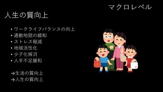 ブログ_Yuki Nose_12