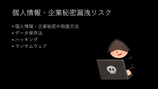 ブログ_Yuki Nose_13