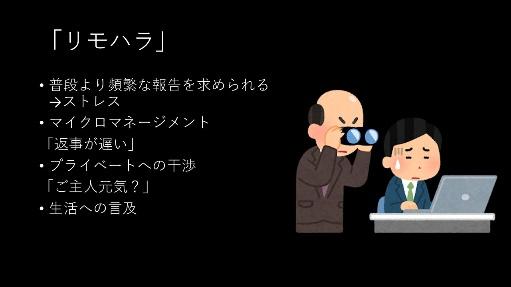 ブログ_Yuki Nose_14