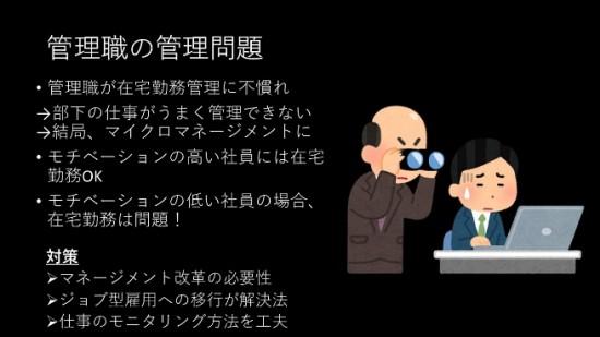 ブログ_Yuki Nose_15