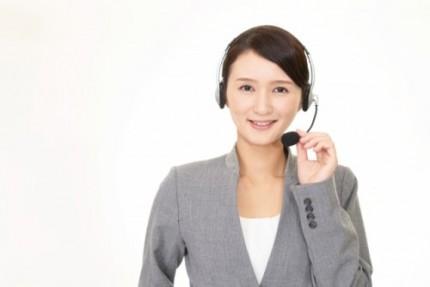コールセンターのマナーと守るべきルール