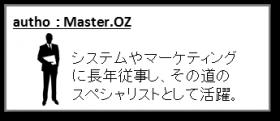 ブログゲスト紹介