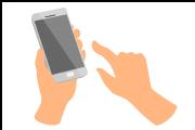 携帯イラスト