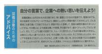 091014朝日新聞掲載