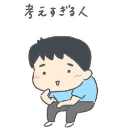 self care guide サービス『se・ca・ide-セカイデ-』