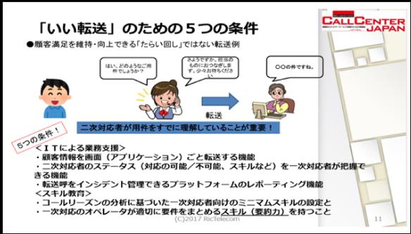 satsuki_111