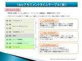 satsuki_128