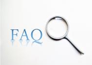 FAQの運用